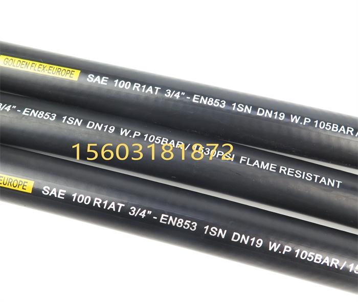 EN853 1SN/SAE R1 AT高压油管
