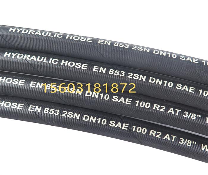 EN853 2SN/SAE R2 AT高压油管