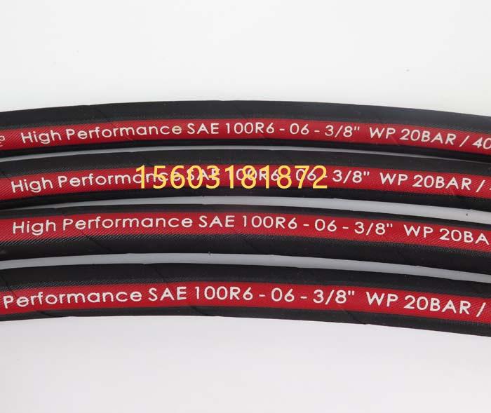 SAE 100R6/EN 854 1TE液压软管
