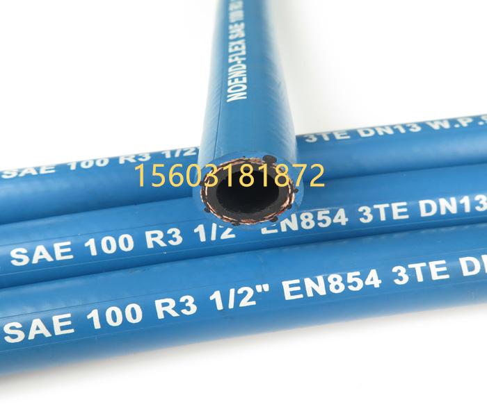 EN 854 3TE/SAE 100 R3液压软管