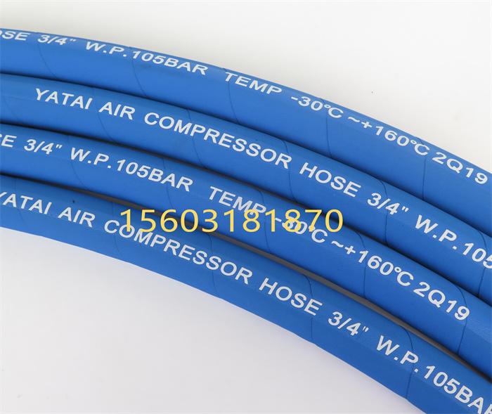 空压机耐热油管