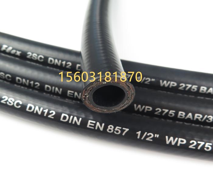 EN 857 2SC高压油管
