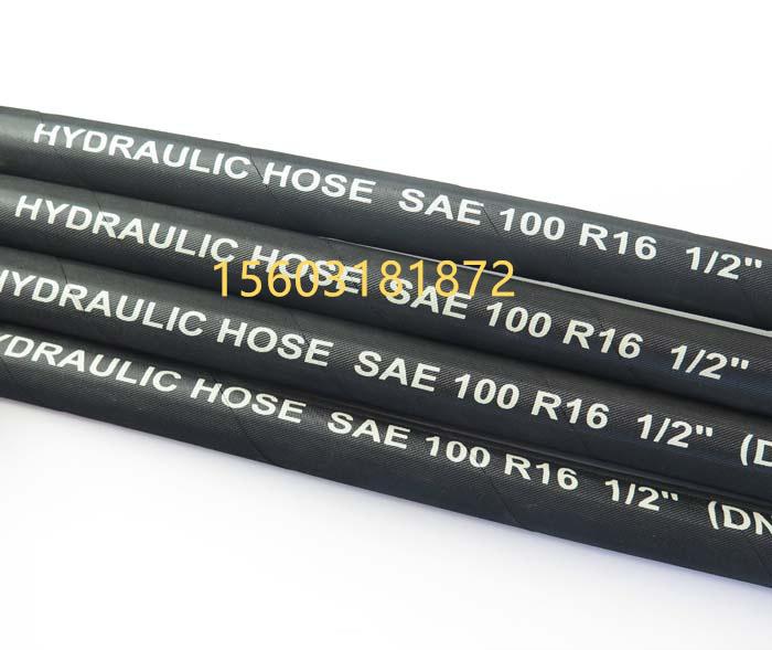 SAE 100 R16高压油管