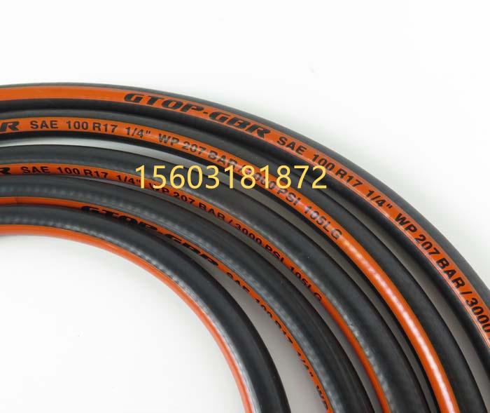 SAE 100 R17高压油管