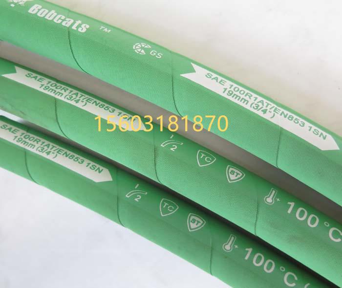 耐低温橡胶软管