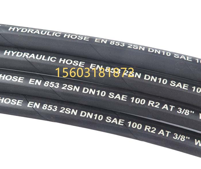 两层钢丝编织液压支架软管