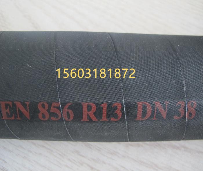 SAE 100 R13液压胶管