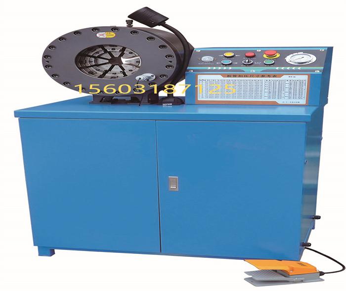 扣压机PLD-91C