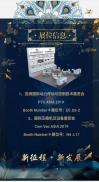 2019上海PTC传动展和国际压缩机及设备展览会