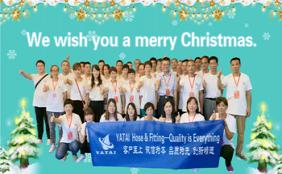 圣诞将至   亚泰提前祝您圣诞快乐!